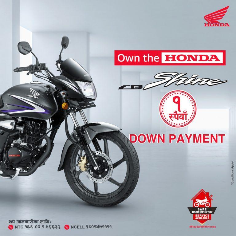 Ek Rupiya 9 (Rs 1) Scheme by Honda