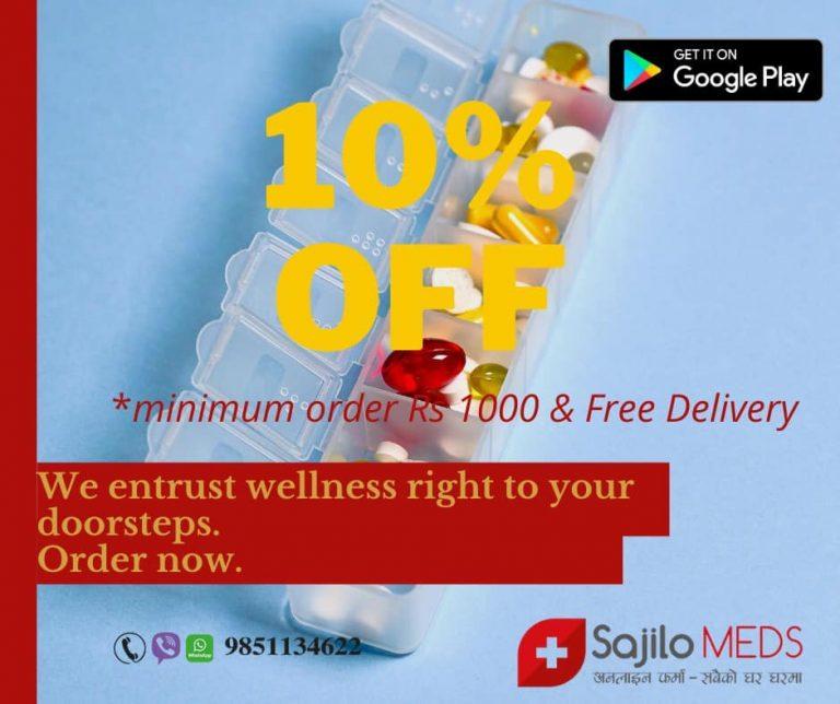 10% Off on Sajilo Meds