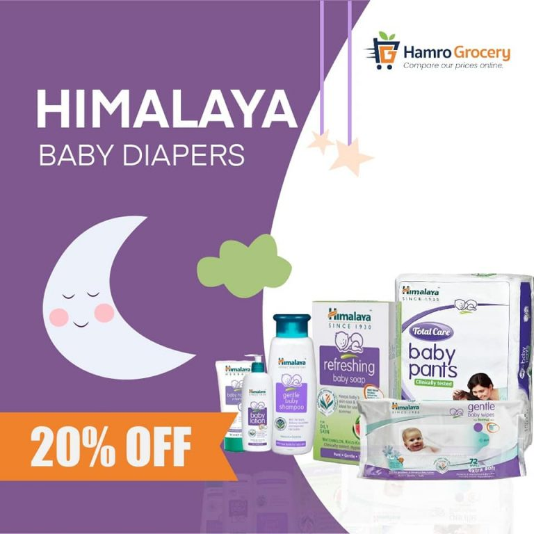 Read more about the article Hamro Grocery Upto 20% OFF