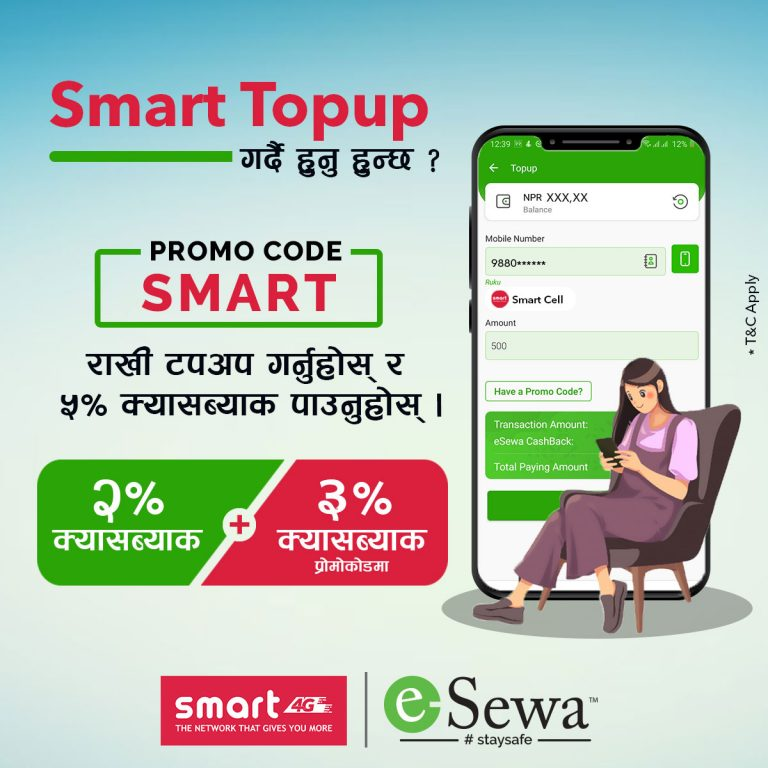 Smartcell Topoup Cashback With Esewa