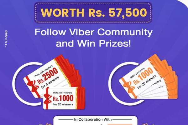 Esewa Viber Giveaway