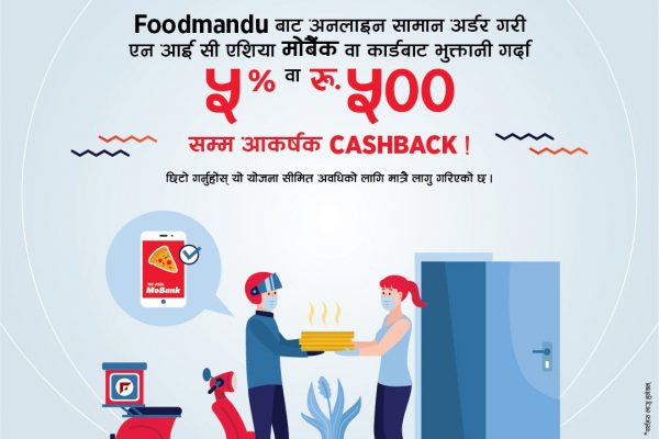 NIC Asia and Foodmandu Cashback Offer