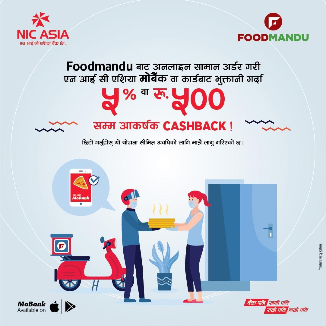 nic asia and foodmandu offer