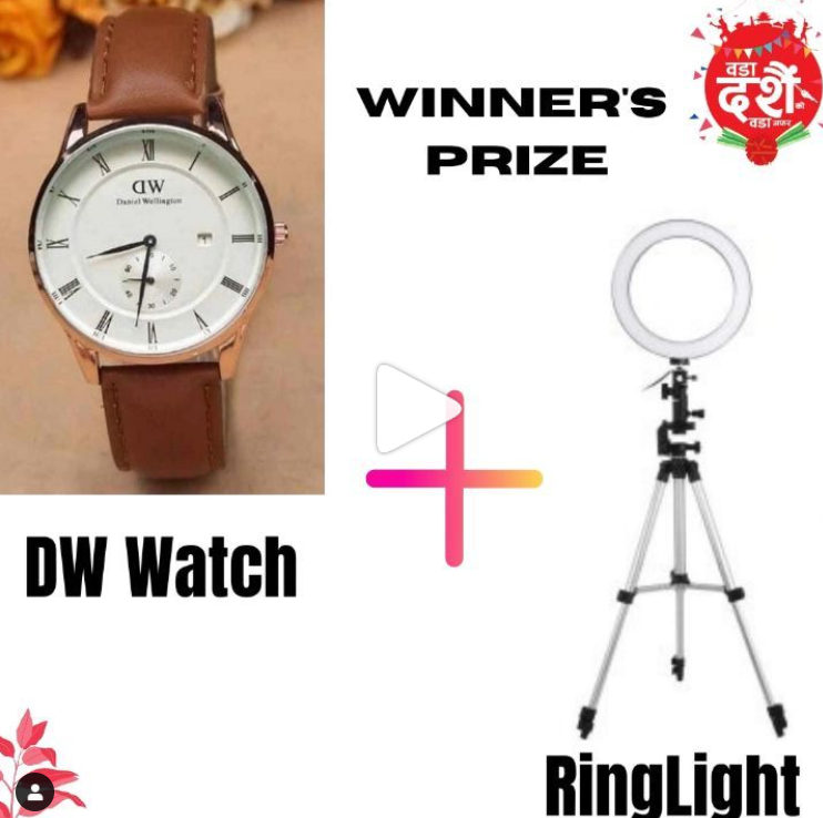 Ring light and watch giveaway by nepali coupons