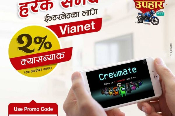 Get 2% Cashback on Vianet payment via Esewa