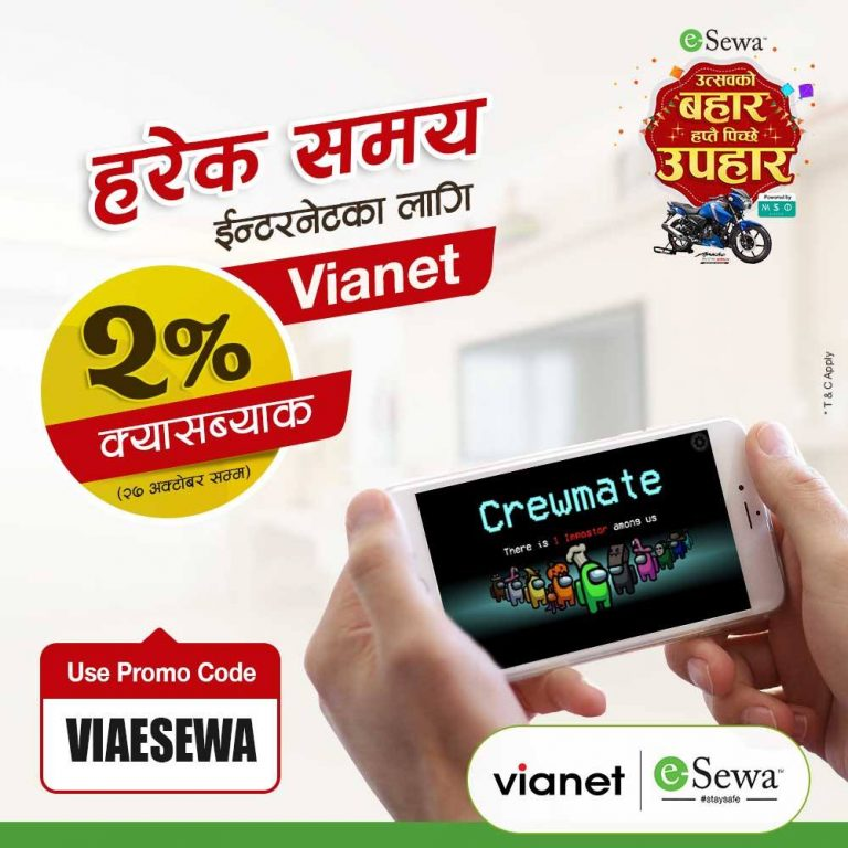 Read more about the article Get 2% Cashback on Vianet payment via Esewa