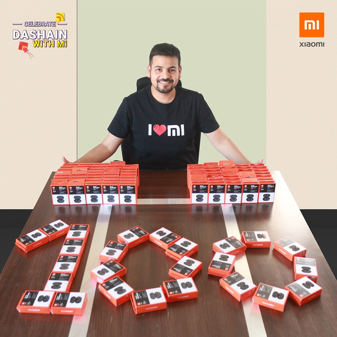 xiaominepal giveaway nepali coupons