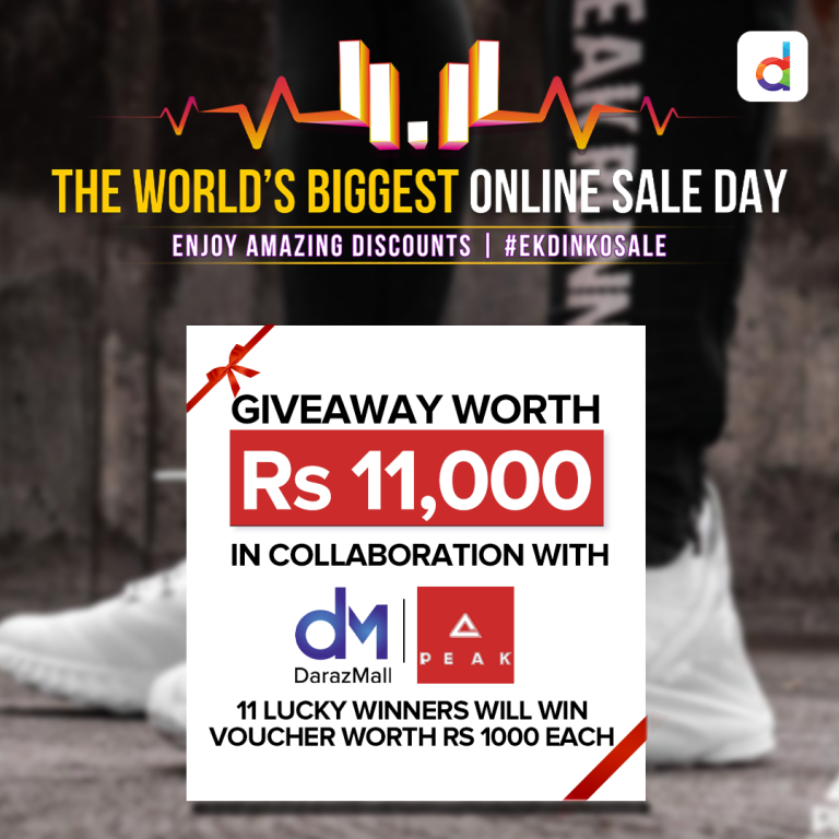 Daraz Online Shopping Giveaway Worth Rs11000
