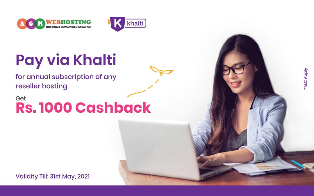 agm-web-hosting-cashback-khalti-nepali-coupons