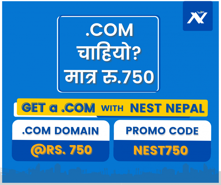 Read more about the article Nest Nepal Domain Registration Coupon