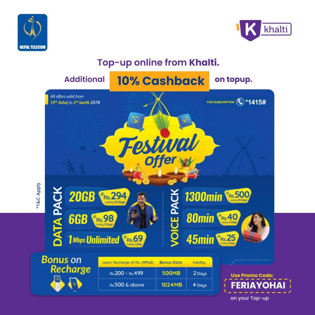 khalti-dashain-offer-nepali-coupons